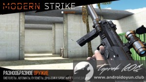Modern Strike Online 0-07 Mod .apk Bullet Hile 2