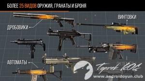 Modern Strike Online 0-07 Mod .apk Bullet Hile 3