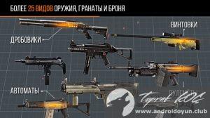Modern-strike-online-v0-11-mod-apk-kurşun-hile-3