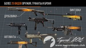 Modern-strike-online-v1-0-mod-apk-kurşun-hile-2