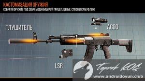 Modern-strike-online-v1-1-mod-apk-top-hile-3